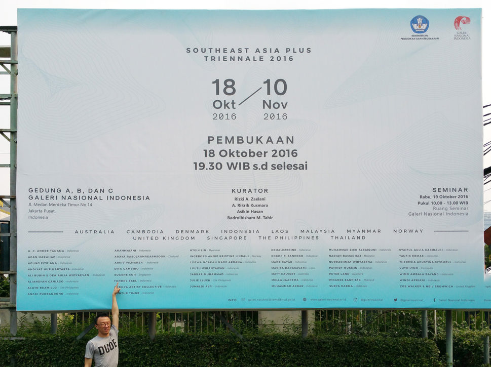 ENCOUNTER: Art from Different Lands big banner outside the National Gallery Indonesia in Jakarta